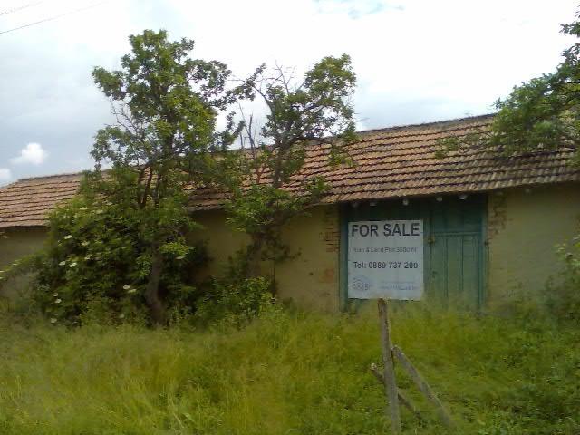Bulgaria 6900 €  - 3000 SQM plot with ruin fantastic offer!