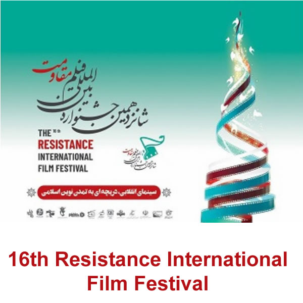 PORTUGUESE DOCUMENTARY SELECTED AS FINALIST FOR THE IRANIAN FILM FESTIVAL'S PRIZE